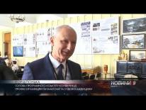 9 канал 18.10.2018 - У Дніпрі пройшла Всеукраїнська конференція з морфології